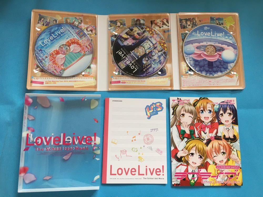 【S2】Blu-ray BD ラブライブ! The School Idol Movie 特装限定版 劇場版 映画 ブルーレイ ⑤_画像3