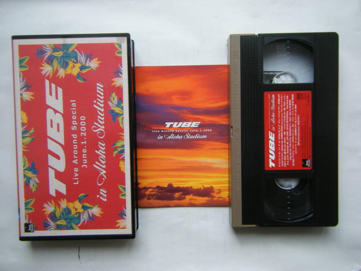即決 TUBEの中古VHSビデオ2本 Live Around Special 「June.1.2000 in Aloha Stadium」,「嗚呼!! 夏休み」 / 曲目は写真5~10をご参照_画像1