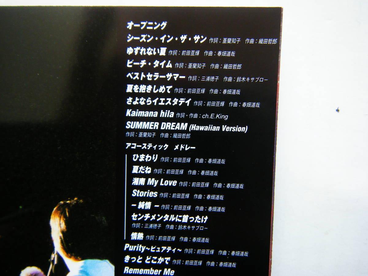即決 TUBEの中古VHSビデオ2本 Live Around Special 「June.1.2000 in Aloha Stadium」,「嗚呼!! 夏休み」 / 曲目は写真5~10をご参照_画像5
