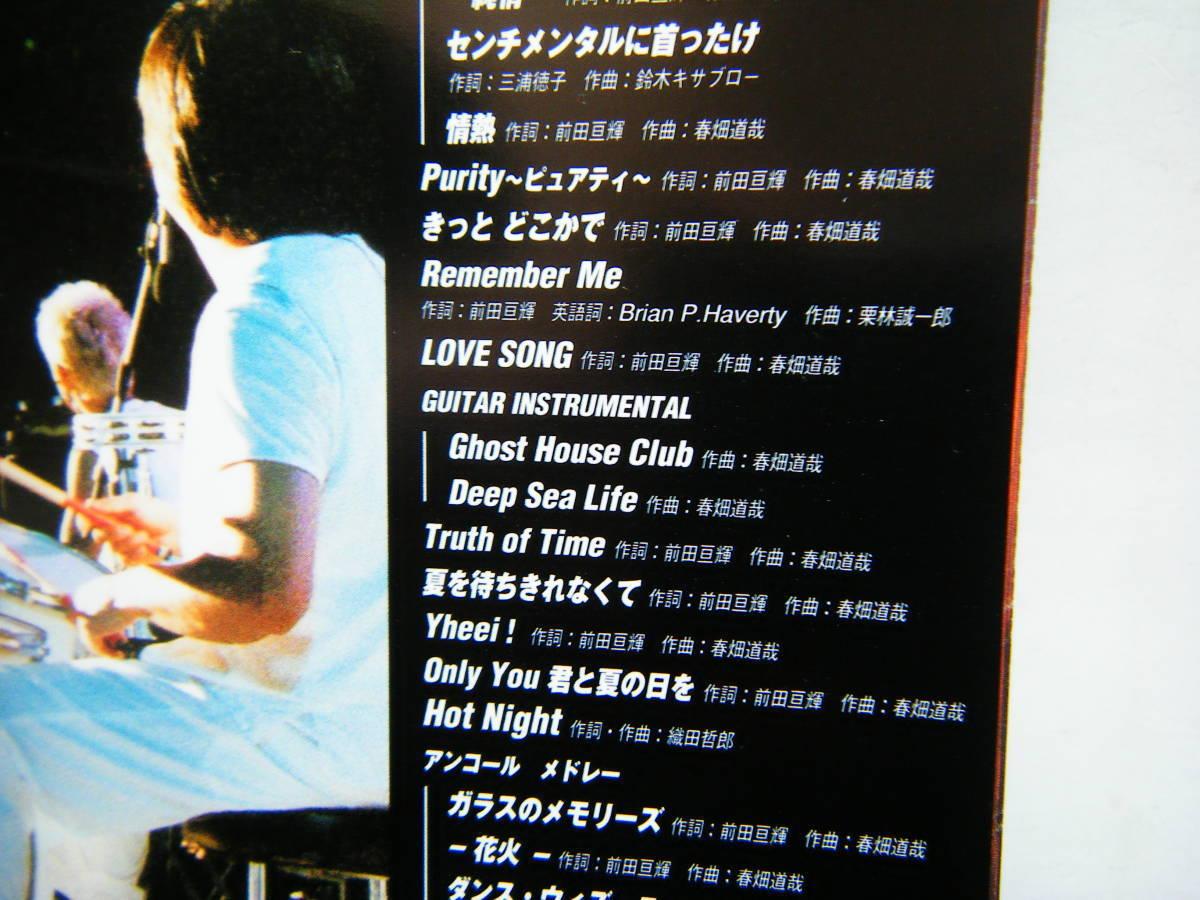 即決 TUBEの中古VHSビデオ2本 Live Around Special 「June.1.2000 in Aloha Stadium」,「嗚呼!! 夏休み」 / 曲目は写真5~10をご参照_画像6