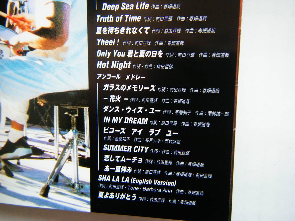 即決 TUBEの中古VHSビデオ2本 Live Around Special 「June.1.2000 in Aloha Stadium」,「嗚呼!! 夏休み」 / 曲目は写真5~10をご参照_画像7
