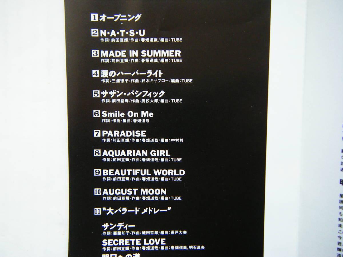即決 TUBEの中古VHSビデオ2本 Live Around Special 「June.1.2000 in Aloha Stadium」,「嗚呼!! 夏休み」 / 曲目は写真5~10をご参照_画像8