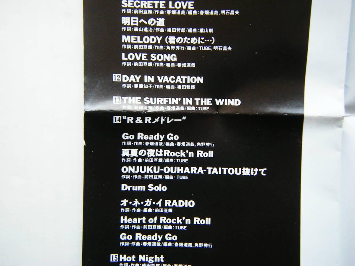 即決 TUBEの中古VHSビデオ2本 Live Around Special 「June.1.2000 in Aloha Stadium」,「嗚呼!! 夏休み」 / 曲目は写真5~10をご参照_画像9