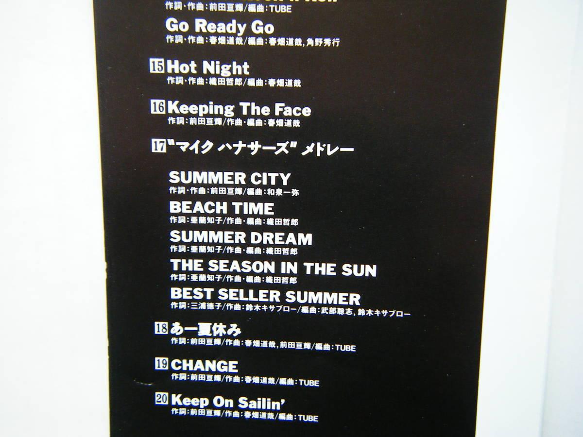 即決 TUBEの中古VHSビデオ2本 Live Around Special 「June.1.2000 in Aloha Stadium」,「嗚呼!! 夏休み」 / 曲目は写真5~10をご参照_画像10