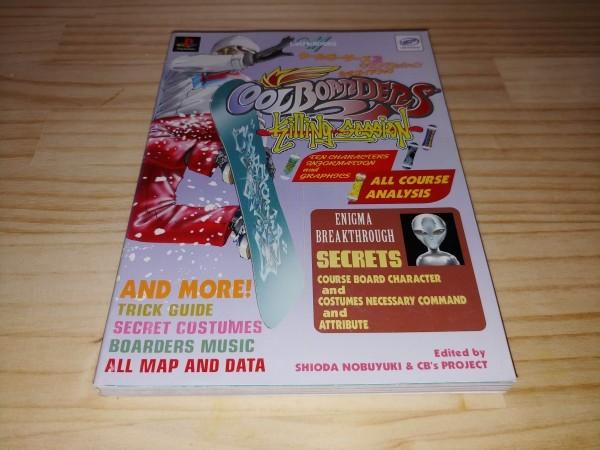 ★攻略本★クールボーダーズ2 キリングセッション 公式ガイドブック 白銀滑走読本 じゅげむGOOKS 初版 PS1
