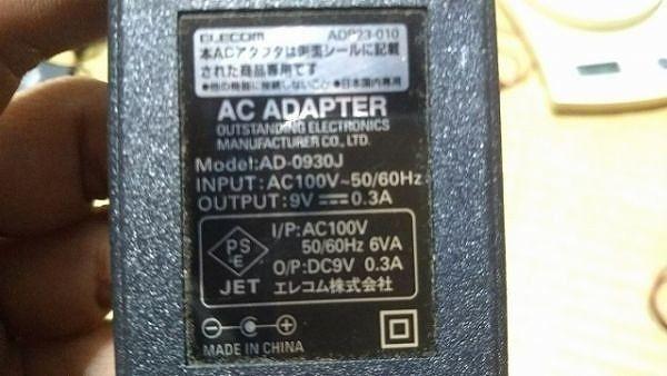 【家電】 AC アダプター 電源 ケーブル ELECOM エレコム AD-0930J 導通確認済み 口径約6mm 9V 0.3A_画像2