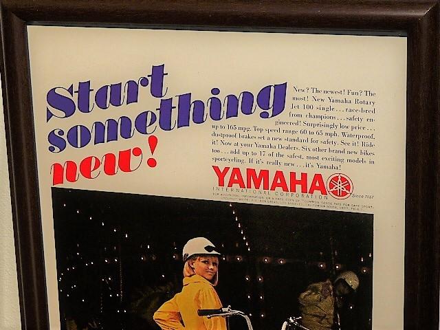 1967年 U.S.A. ビンテージ '60s 洋書雑誌広告 額装品 Yamaha Rotary Jet 100 / 検索用 ヤマハ H3 H1 YG1 ( A4サイズ ) _画像2