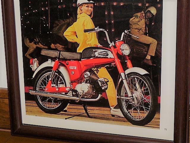 1967年 U.S.A. ビンテージ '60s 洋書雑誌広告 額装品 Yamaha Rotary Jet 100 / 検索用 ヤマハ H3 H1 YG1 ( A4サイズ ) _画像3