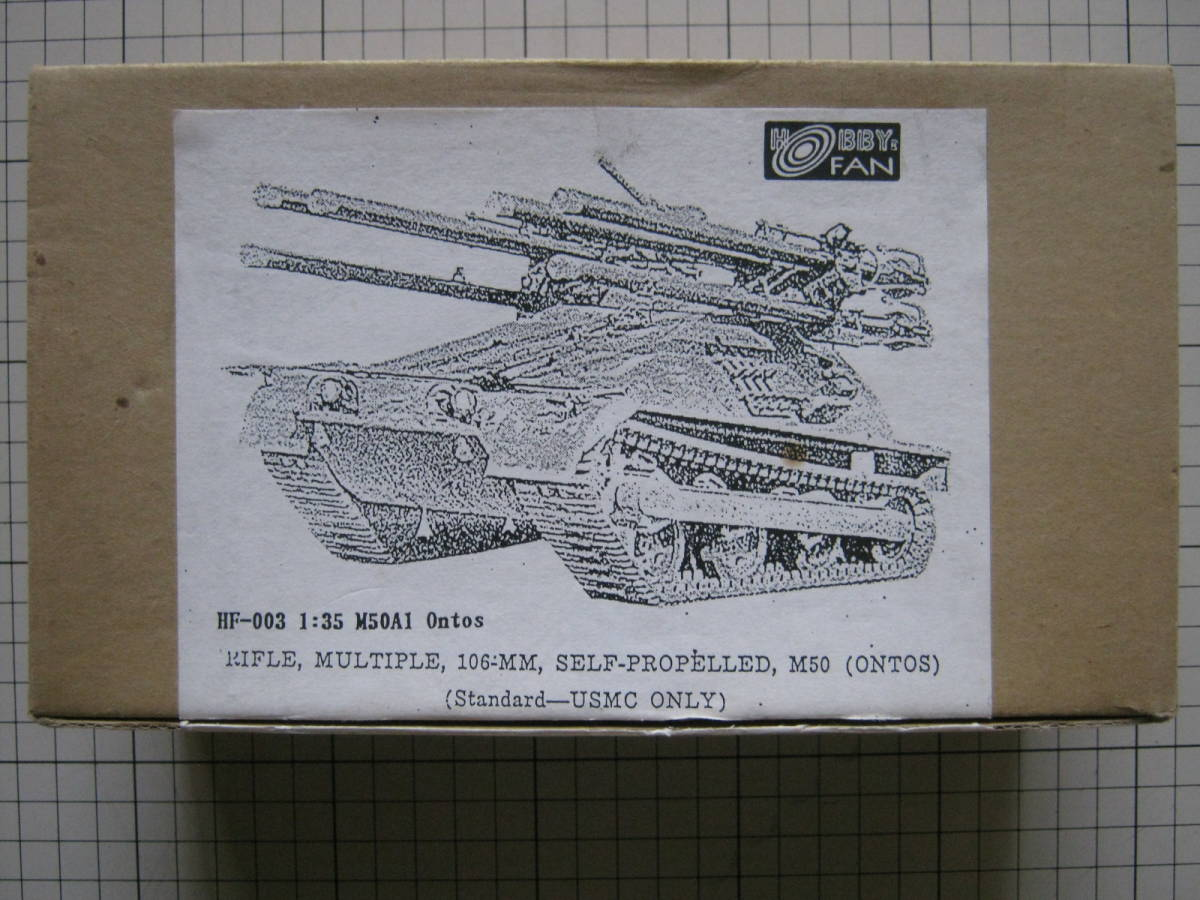 HOBBY FAN 1/35 M50A1 Ontos