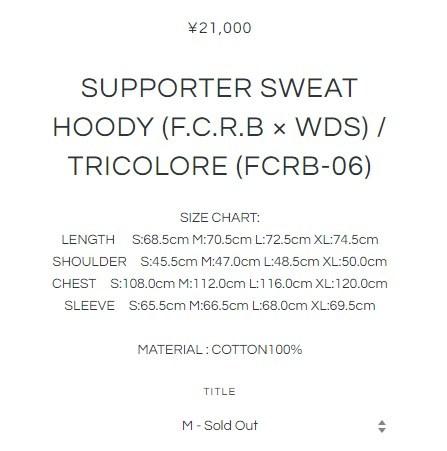 Mサイズ SUPPORTER SWEAT HOODY (F.C.R.B × WDS) / TRICOLORE (FCRB-06) soph ソフ フーディー トリコロール tricolore ウィンダンシー_画像6