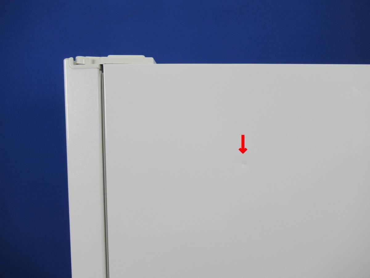 Haier ハイアール 227L 2ドア冷凍冷蔵庫 JR-NF225A ホワイト 2015年製 右開き 上冷凍室_画像7