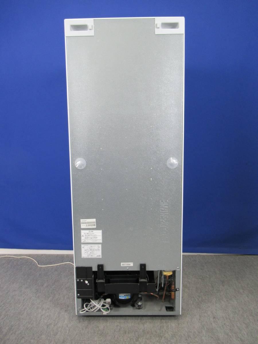 Haier ハイアール 227L 2ドア冷凍冷蔵庫 JR-NF225A ホワイト 2015年製 右開き 上冷凍室_画像8