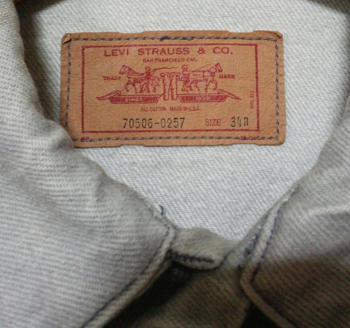 MADE IN USA製vintageヴィンテージLevisデニムジャケットGジャン70506ジージャン34Rビンテージ80sアメリカ製70505サード80年代557グレー3rd_画像3
