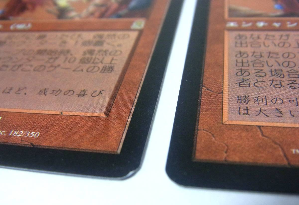 MTG166★ODY 偶然の出合い /Chance Encounter 日本語版 3枚セット 中古品 _画像2