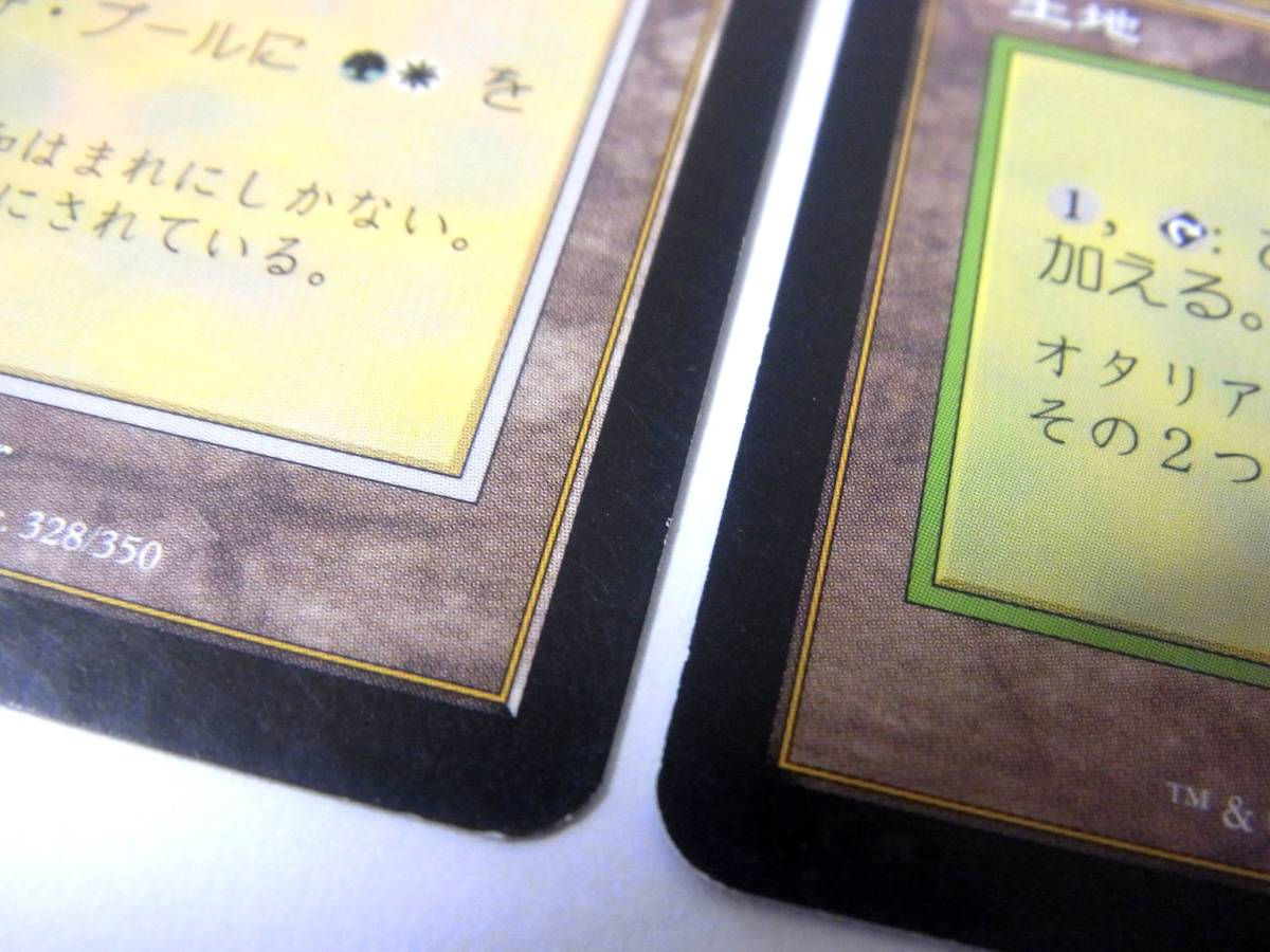 MTG165★ODY サングラスの大草原/Sungrass Prairie 日本語版 4枚セット 中古品 _画像3