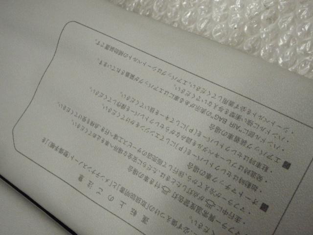定形外700円 ジムニー JA22 純正 サンバイザー 左右 06_画像2