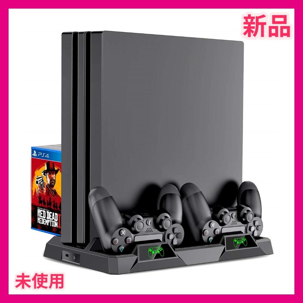 【新品 大人気】PS4 専用 縦置きスタンド プレステ プレイステーション コントローラ 充電スタンド ゲームディスク収納可能 ポイント消化_画像1