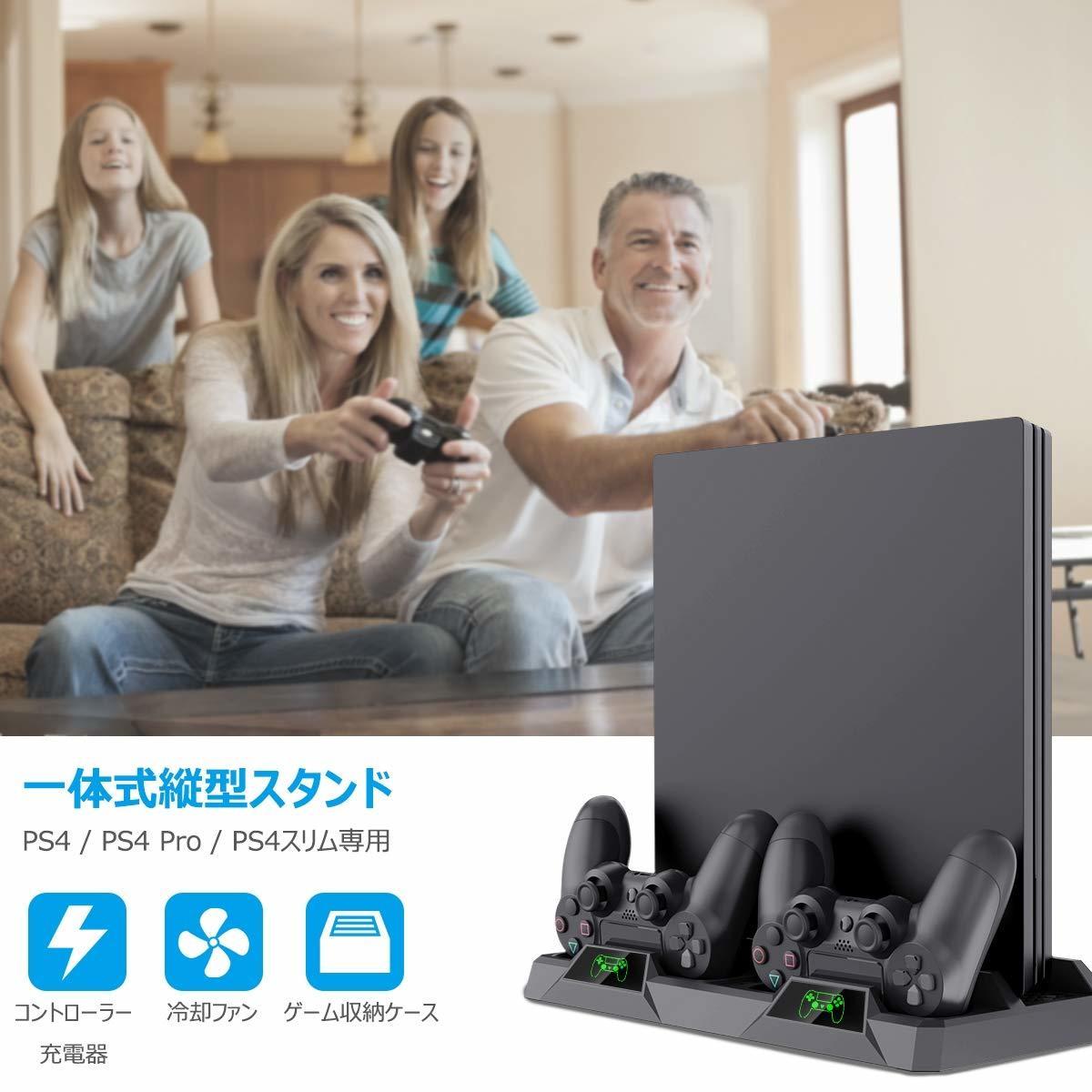 【新品 大人気】PS4 専用 縦置きスタンド プレステ プレイステーション コントローラ 充電スタンド ゲームディスク収納可能 ポイント消化_画像2