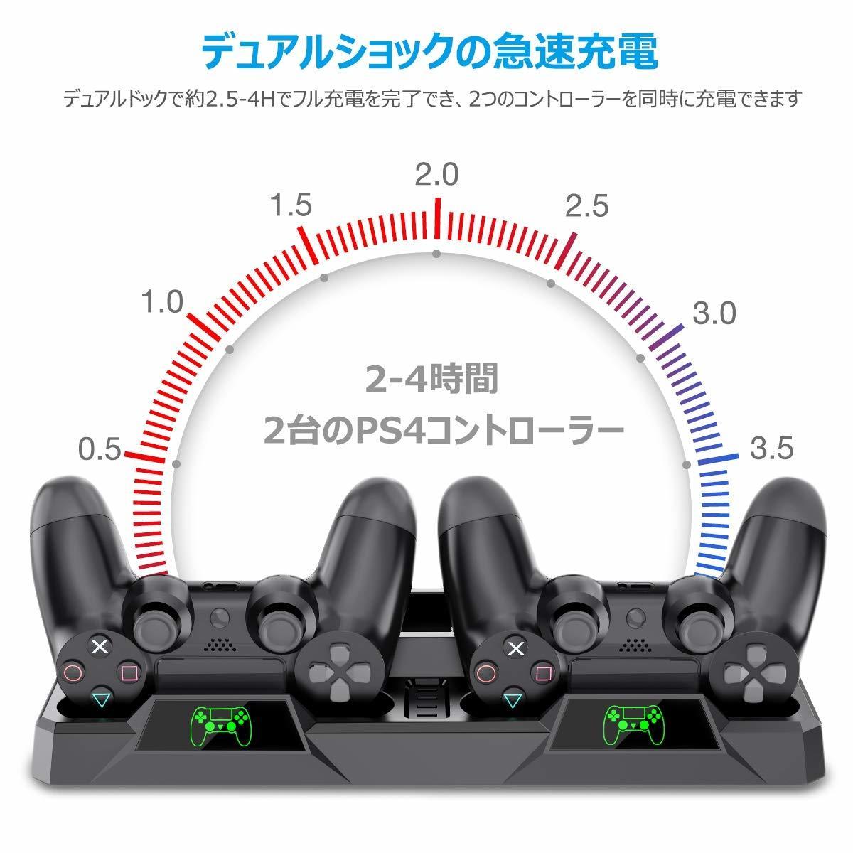 【新品 大人気】PS4 専用 縦置きスタンド プレステ プレイステーション コントローラ 充電スタンド ゲームディスク収納可能 ポイント消化_画像4