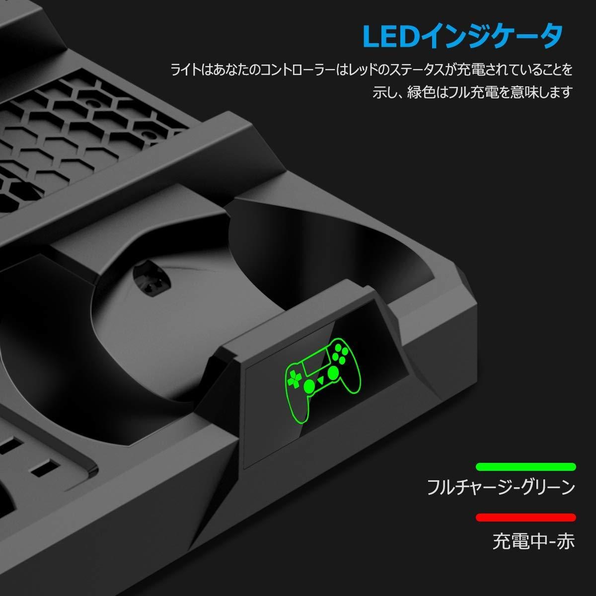 【新品 大人気】PS4 専用 縦置きスタンド プレステ プレイステーション コントローラ 充電スタンド ゲームディスク収納可能 ポイント消化_画像5
