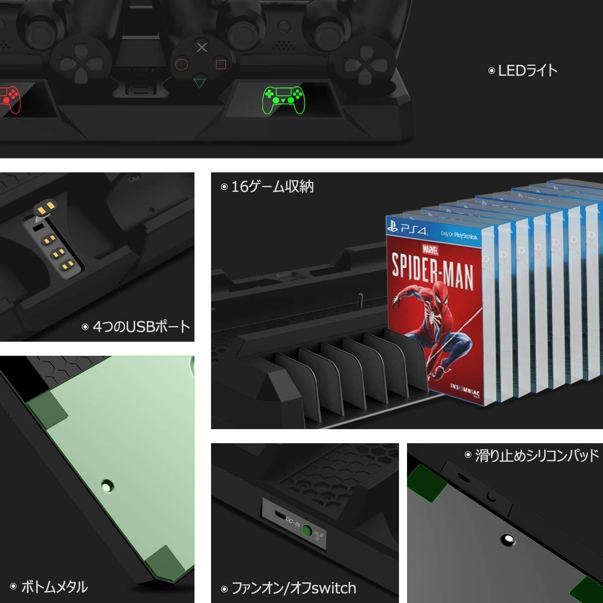 【新品 大人気】PS4 専用 縦置きスタンド プレステ プレイステーション コントローラ 充電スタンド ゲームディスク収納可能 ポイント消化_画像7