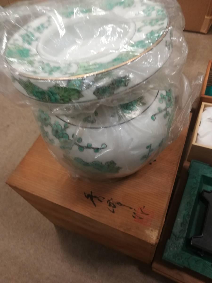 【19831】伝統工芸・民芸品おまとめ 漆器 盛器 丸谷焼 花瓶 お椀 灰皿など 1円~_画像7