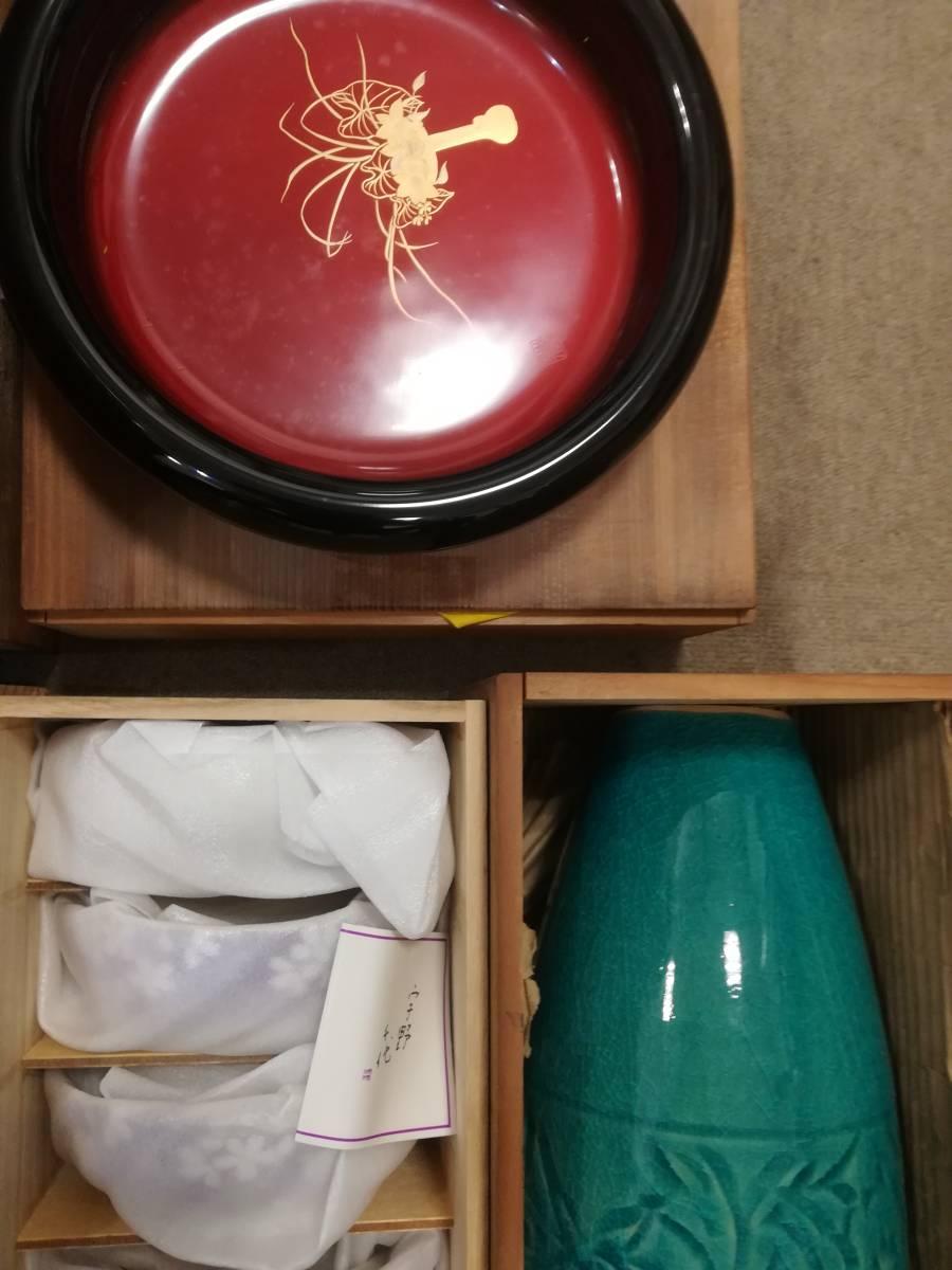 【19831】伝統工芸・民芸品おまとめ 漆器 盛器 丸谷焼 花瓶 お椀 灰皿など 1円~_画像8