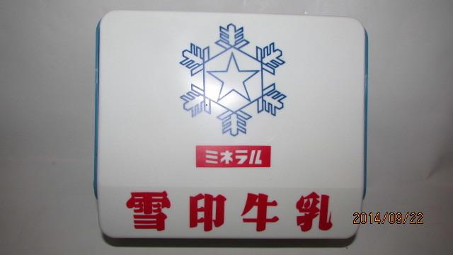 быстрое решение ( sake магазин * поставка со склада )( старый не использовался снег печать молоко кейс )NO7* ценный редкий товар