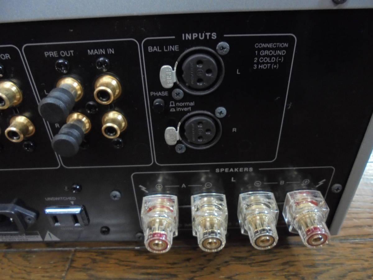ラックスマン Luxman プリメインアンプ L-505uX ブラスターホワイト_画像6