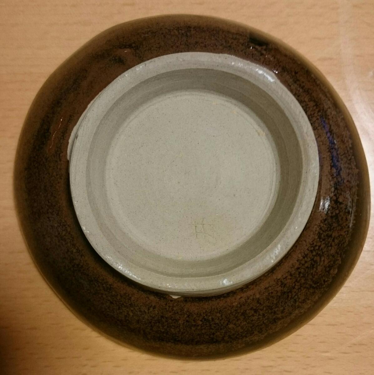 ハンドメイド食器小鉢直径約13.9cmオススメ品_ハンドメイド食器小鉢直径約13.9cmオススメ