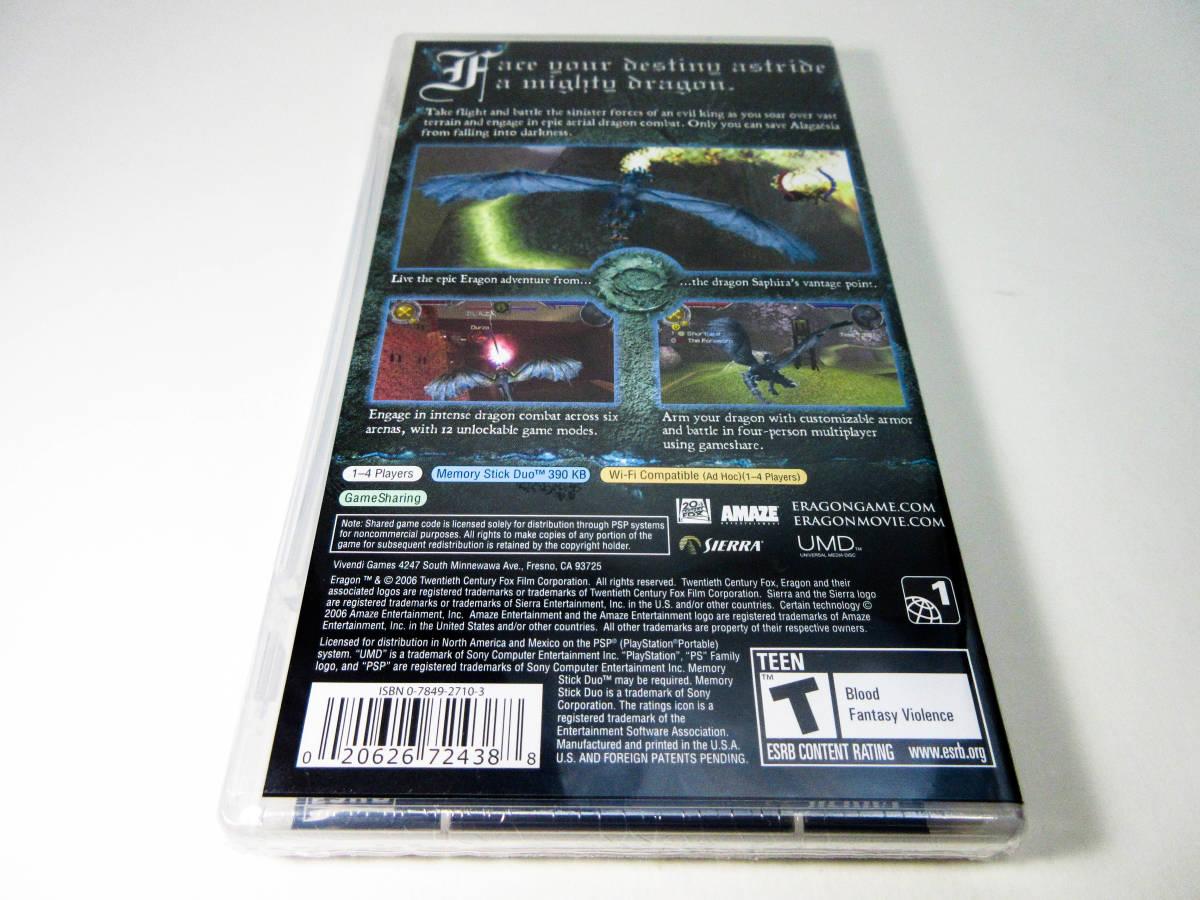 【新品未開封】【日本未発売 北米版 PSP】Eragon エラゴン 【日本のPSP本体で動作可】 SIERRA_画像2