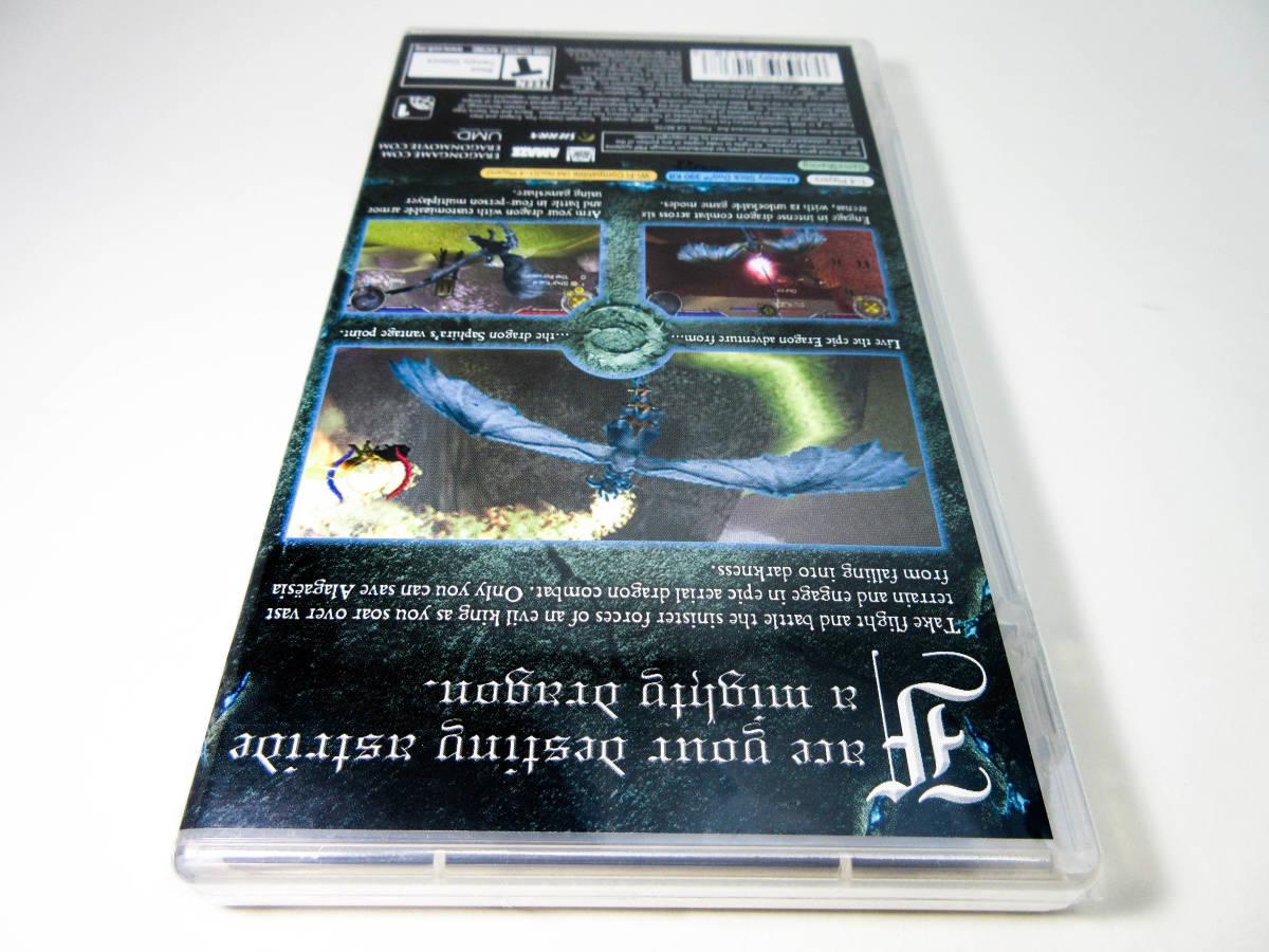 【新品未開封】【日本未発売 北米版 PSP】Eragon エラゴン 【日本のPSP本体で動作可】 SIERRA_画像8