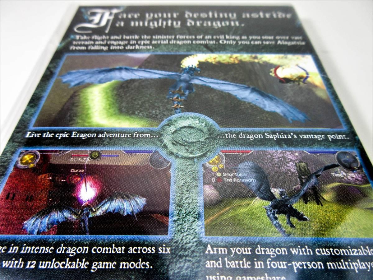 【新品未開封】【日本未発売 北米版 PSP】Eragon エラゴン 【日本のPSP本体で動作可】 SIERRA_画像9