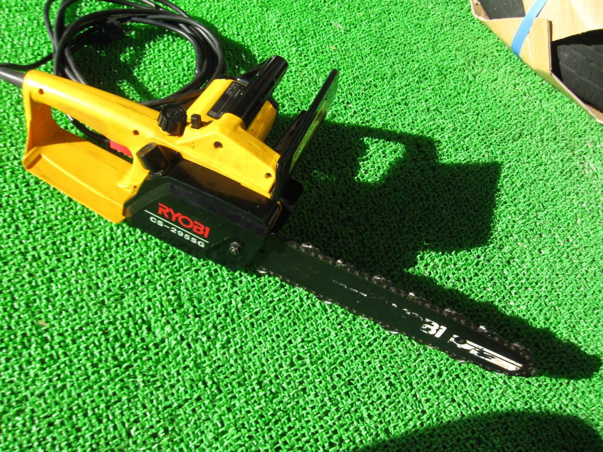 動作OK RYOBI リョービ 電気チェーンソー CS-295SG 電動 チェーンソー 電動工具 農機具 DIY用品 中古品