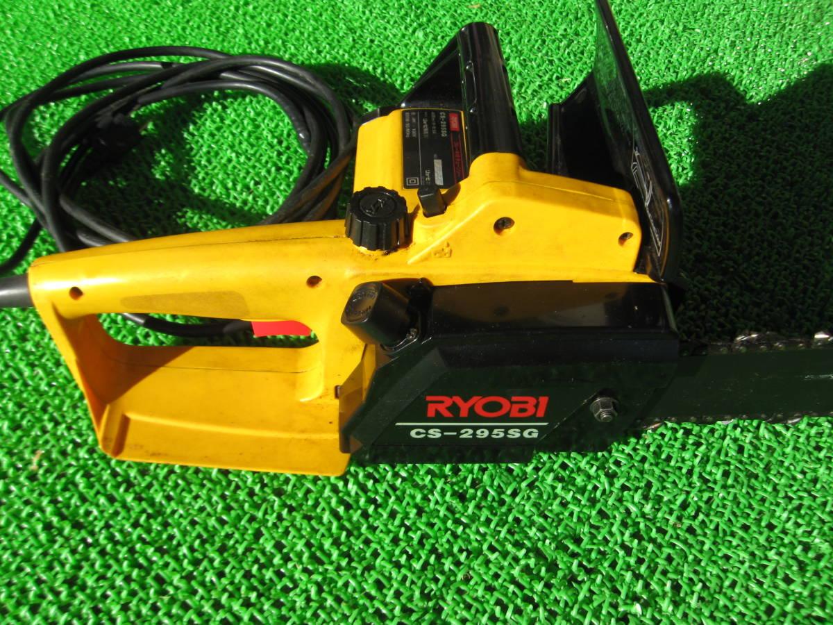 動作OK RYOBI リョービ 電気チェーンソー CS-295SG 電動 チェーンソー 電動工具 農機具 DIY用品 中古品 _画像2