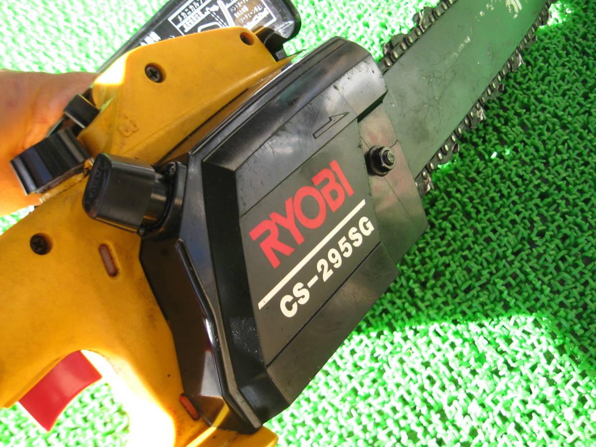 動作OK RYOBI リョービ 電気チェーンソー CS-295SG 電動 チェーンソー 電動工具 農機具 DIY用品 中古品 _画像8