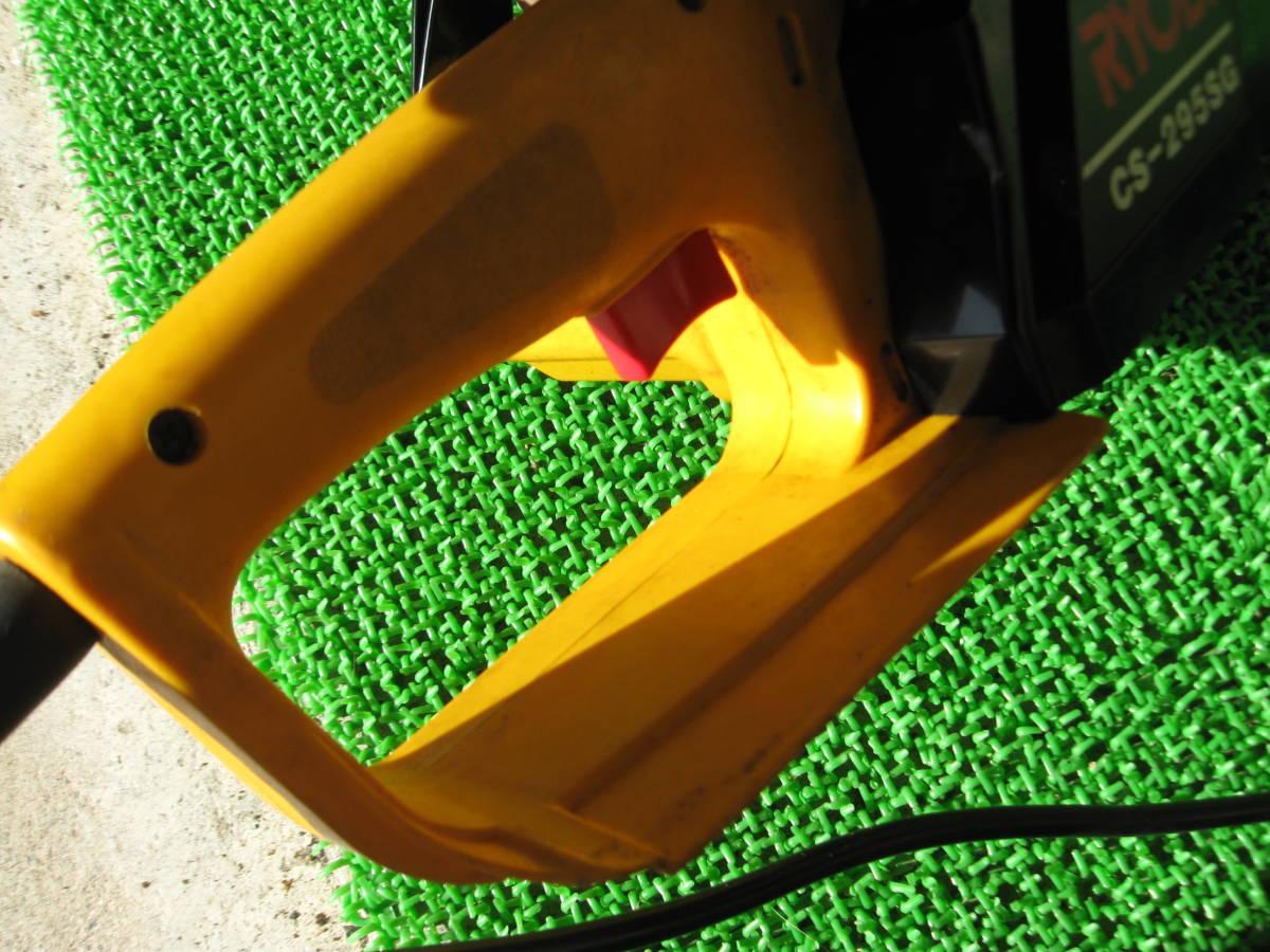 動作OK RYOBI リョービ 電気チェーンソー CS-295SG 電動 チェーンソー 電動工具 農機具 DIY用品 中古品 _画像9