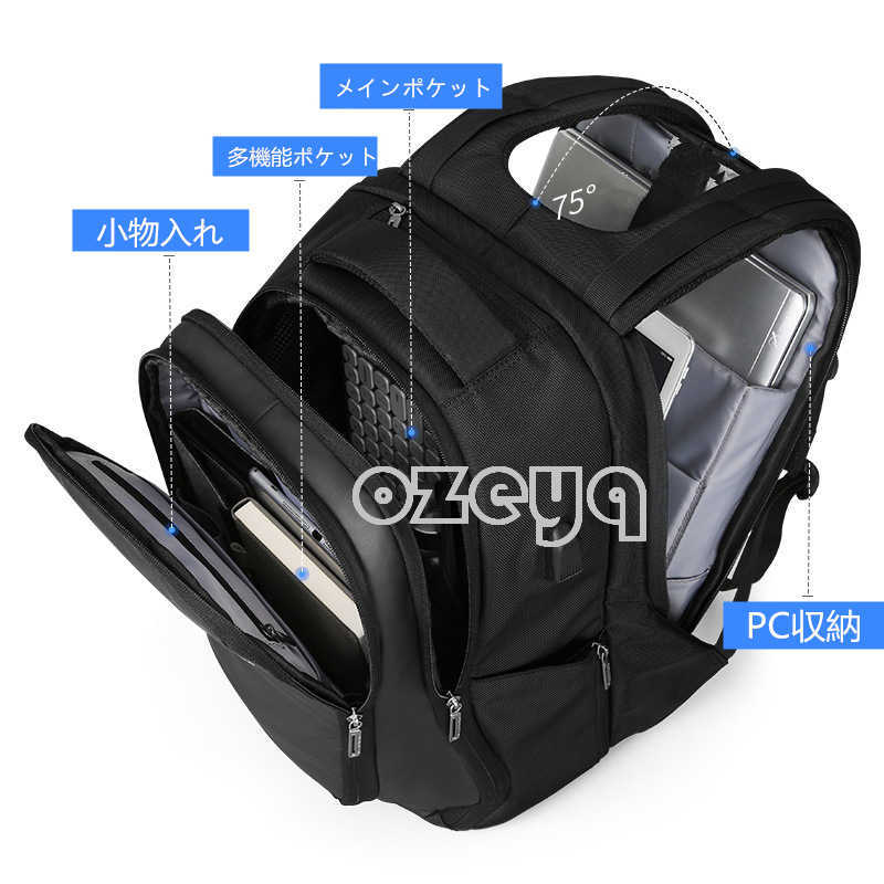 収納力抜群!リュックサックバッグ メンズ パックバック タウンリュック 盗難防止 USBポート PC対応 防水 多機能 通勤出張旅行 黒A275