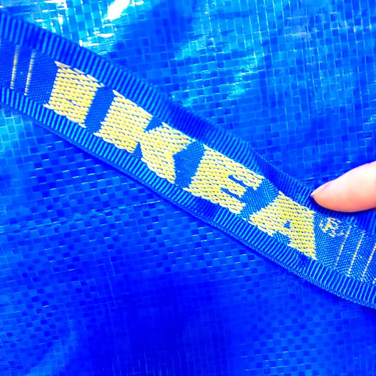 ≪ イケア FRAKTA フラクタ クーラーバッグ ≫ IKEA 保冷バッグ レジャー グッズ アウトドア ブルーバッグ コストコ カルディ エコバッグ_画像3