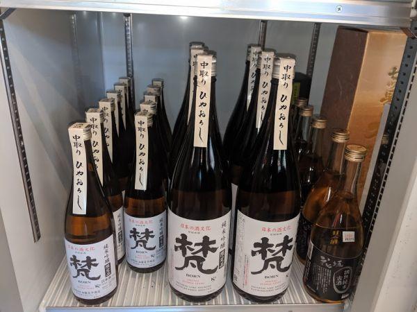★季節特別限定品★ 梵 純米吟醸ひやおろし1800ml_画像2
