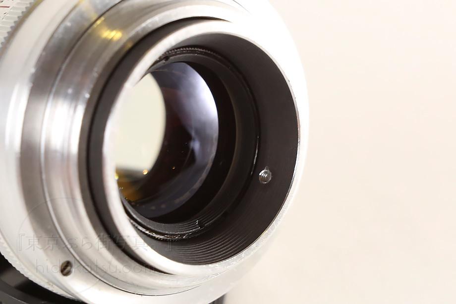 ジュピター8【分解清掃済み・撮影チェック済み】Jupiter-8 50mm F2.0 L39(Leica L) 上下キャップ_51e_画像7
