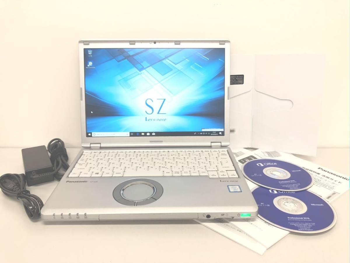 新品SSD 512GB◆CF-SZ6◆i5 7300U◆メモリ 8BG◆Office 2016◆990