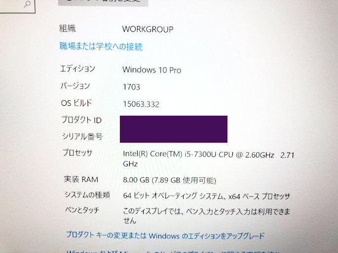 新品SSD 512GB◆CF-SZ6◆i5 7300U◆メモリ 8BG◆Office 2016◆990_画像6