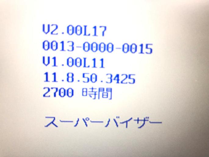 新品SSD 512GB◆CF-SZ6◆i5 7300U◆メモリ 8BG◆Office 2016◆990_画像9