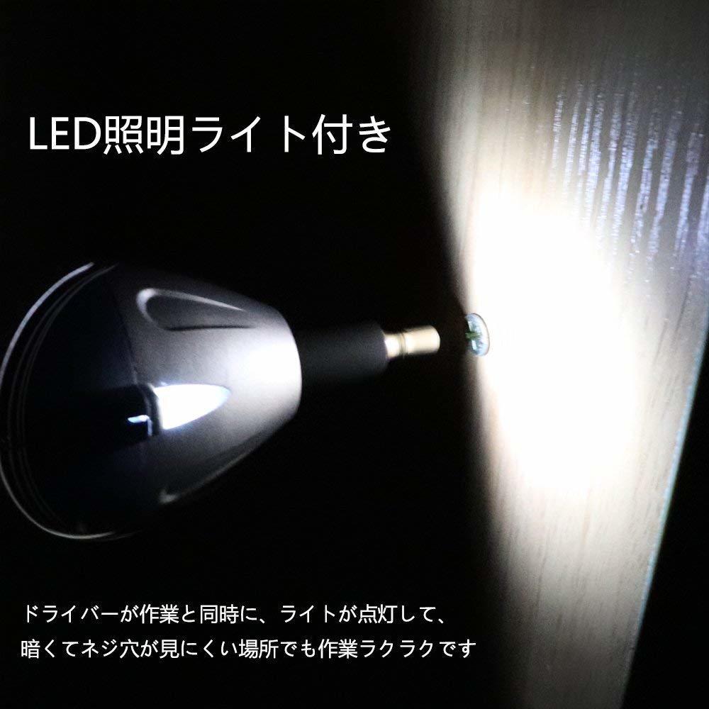 【大特価】電動ドライバー コードレス 充電式 1300mAh 正逆転可能 照明機能 フレキシブルシャフト付き 46本ビット 日本語説明書付き_画像7
