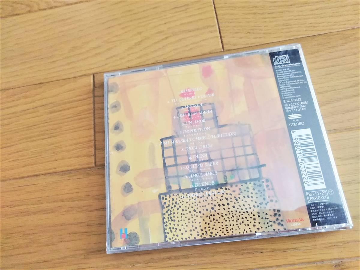 CD★ジプシーキングス★ルンバ★フラメンコ★ロック★ポップス_画像2