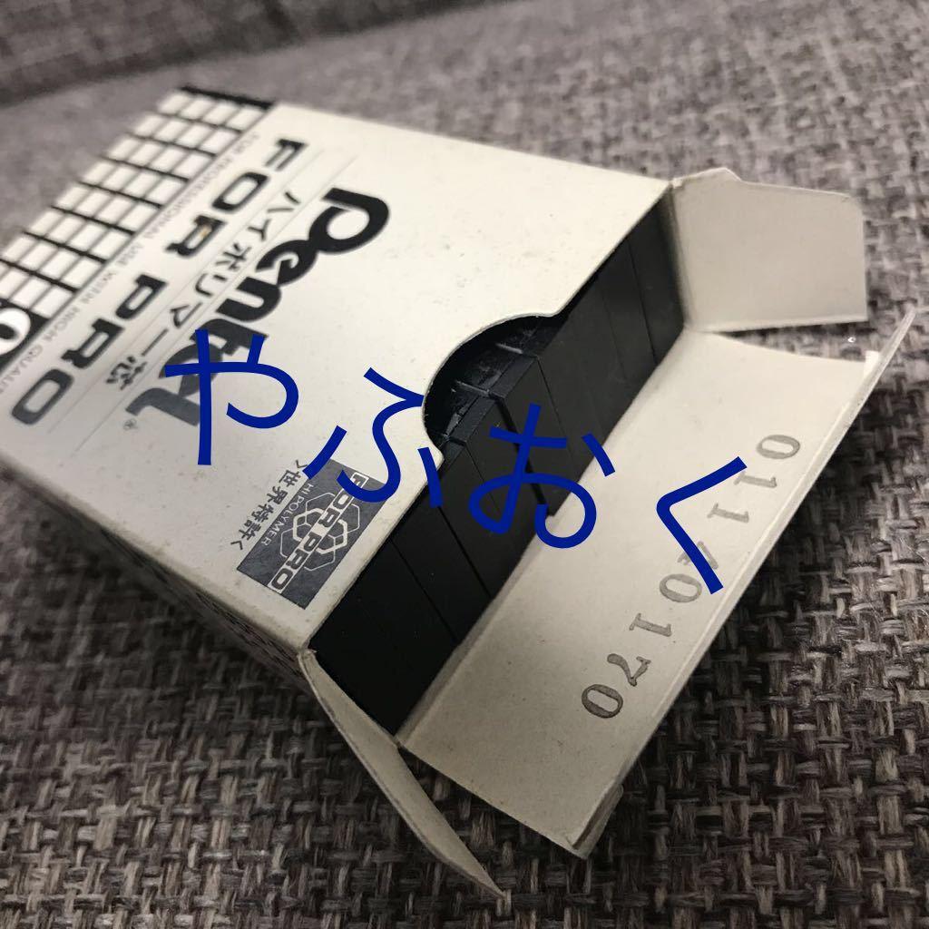 送料無料 10個【未使用】ぺんてる Pentel ハイポリマー芯 FOR PRO 0.5mm B CS55-B 廃盤 廃番 40本入 デッドストック シャープペンシル_画像2
