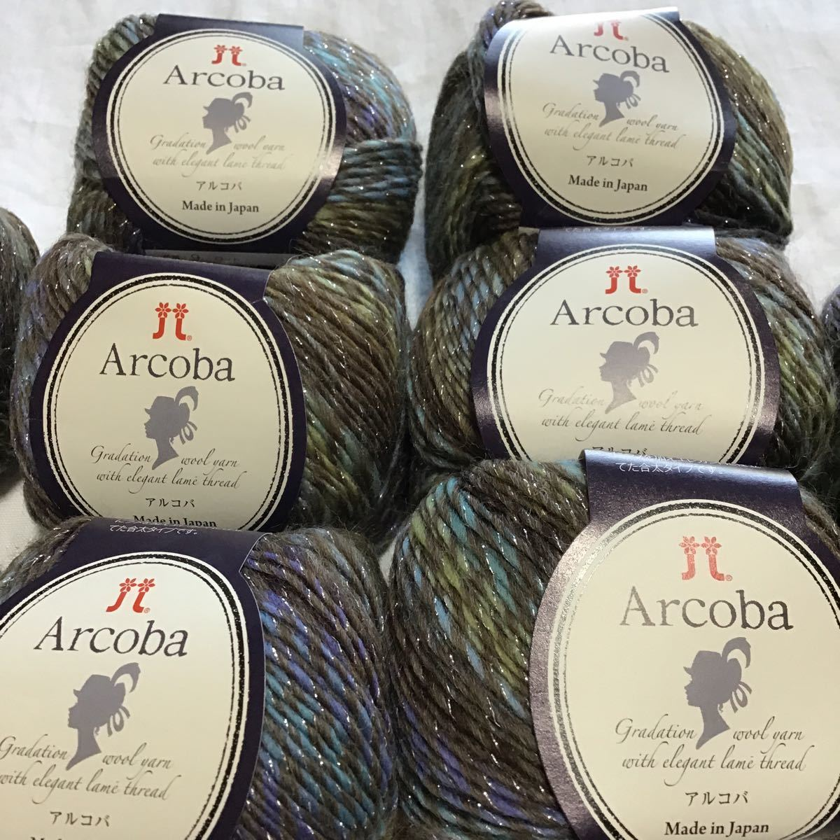ハマナカ 毛糸 アルコバ 日本製 色番9 ロットA 10玉 ラメ グラデーション 手編み糸 編み物 編物 手編み デッドストック 手芸