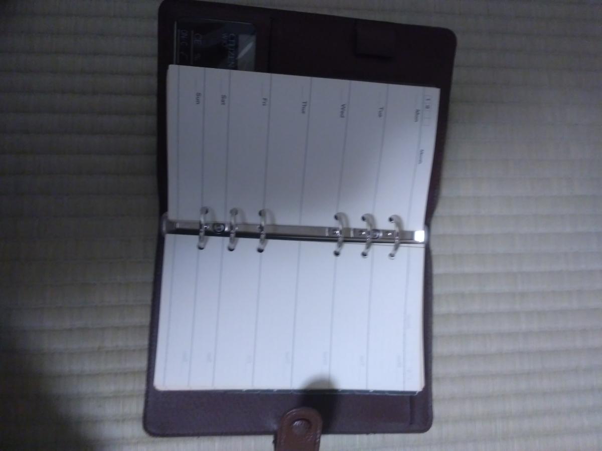 システム手帳 電卓付_画像9