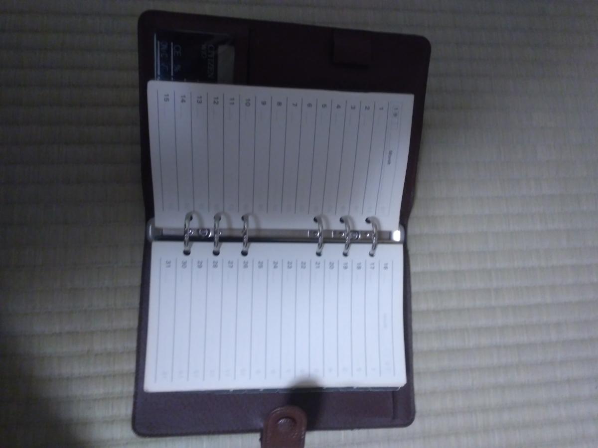 システム手帳 電卓付_画像6